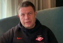 Anton Fetisov Spartak Moskva